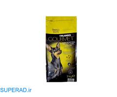 غذای خشک سگ خارجی