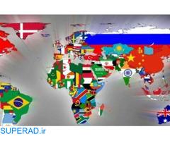 مناقصات جدید کشورهای خارجی
