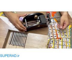 خمش اهرمی سیلندری دستگاه مندرل