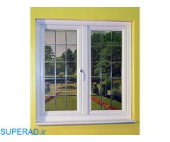 تولیدکننده درو پنجره دو و سه جداره UPVC، تعویض درو پنجره دو و سه جداره