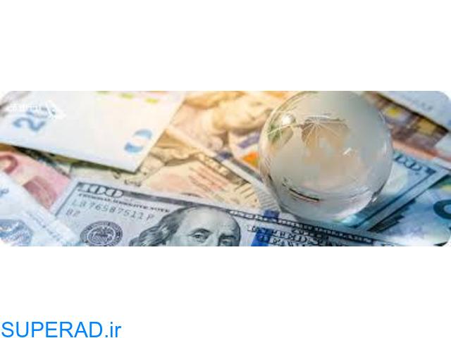 تامین سرمایه ازاد بابهترین شرایط ممکن با سند ملکی دارای پایانکار