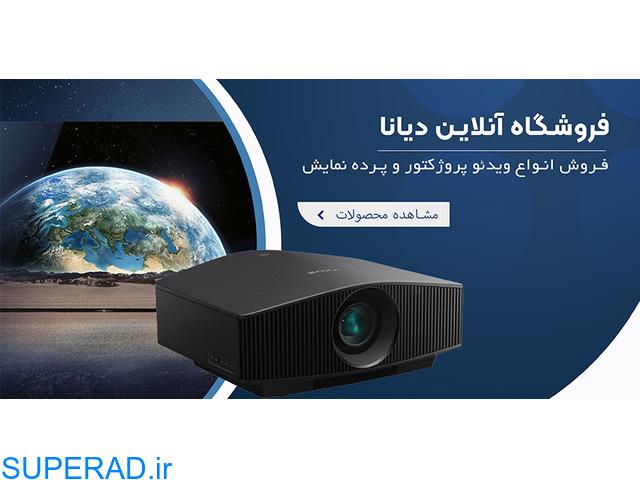 فروش انواع ویدیو پرژکتور و پرده نمایش در دیانا پرژکتور