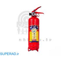 فروش کپسول آتش نشانی