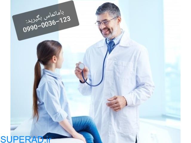 خدمات پزشکی،پرستاری و مراقبتی در منزل شما