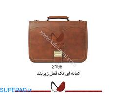 کیف های همایش و سمینار