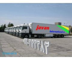 خدمات حمل و نقل یخچالی در اصفهان
