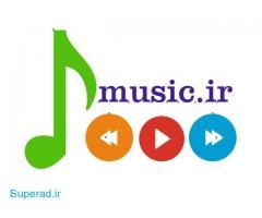 هزار موزیک