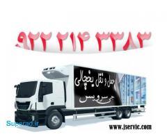 حمل بار یخچالی در پارس اباد و اردبیل و بیله سوار