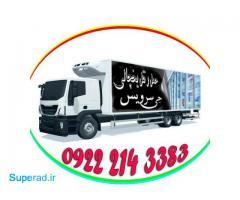 حمل بار یخچالی در ساری و کل استان مازندران