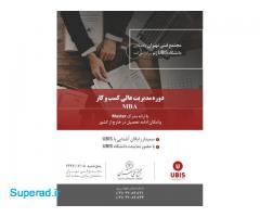 تحصیل در ایران، دریافت مدرک از سوئیس