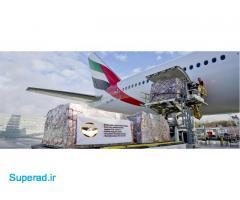 حمل و نقل بین المللی هوایی , کاسپین حمل آسیا
