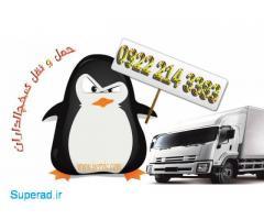 حمل و نقل یخچالی و باربری یخچالداران شرکت جی سرویس در ارومیه